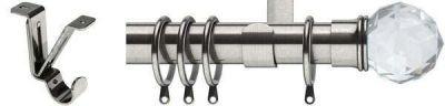 Swish Elements Capella Metal Curtain Pole 35mm (Ceiling Fix)